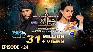 Khuda Aur Mohabbat - Season 3 Mega Ep 24 [Eng Sub] Digitally Presented by Happilac Paints 23rd July