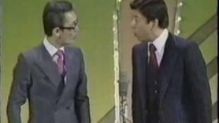 横山やすし・西川きよしの漫才。 横山やすしさんが亡くなったときに放送...