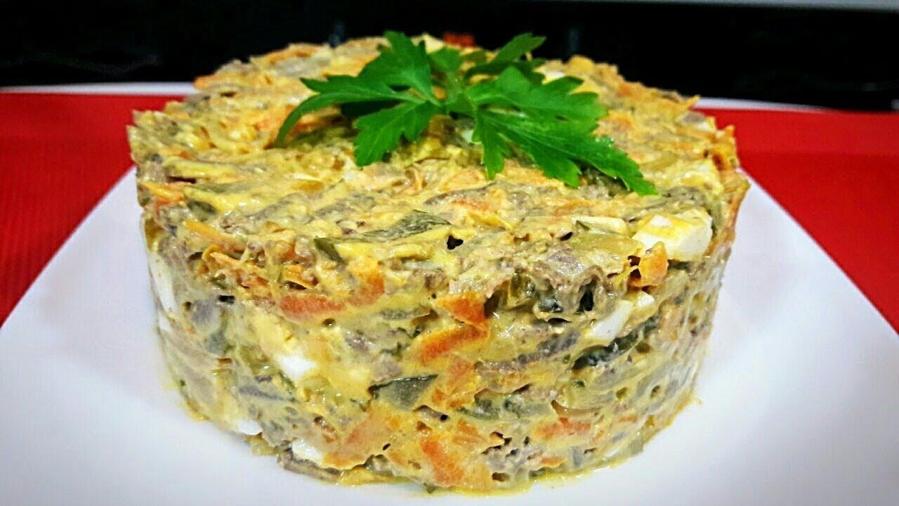 Нежнейший Печеночный Салат! Это Самый Вкусный Праздничный Салат из Печени !