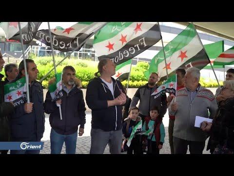 تضامناً مع إدلب وحماة .. وقفة احتجاجية أمام مقر الأمم المتحدة في فيينا  - 10:56-2019 / 5 / 11