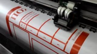 Печать баннеров(Наша компания осуществляет печать баннеров на собственном оборудовании. Только качественные материалы..., 2016-08-22T20:26:00.000Z)