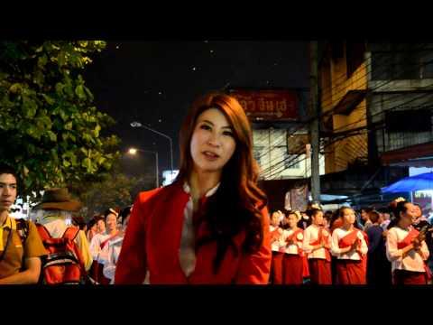 สาวชุดแดงแอร์เอเซีย