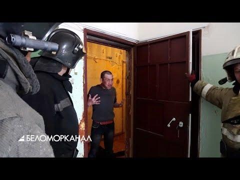 Я уехал! 📹 TV29.RU (Северодвинск)