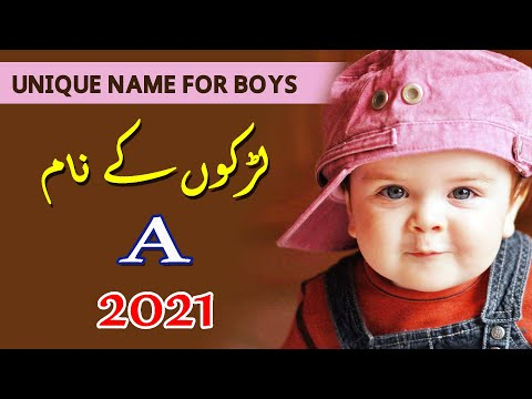 2021 New Name for Boys (A Letter) with Urdu meaning | Islamic Name and meaning