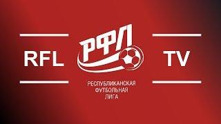 Турнир Кубок Волги по футболу 2019 года.