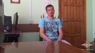 14-летнюю школьницу из Тульской области куратор «группы смерти» склонял к суициду