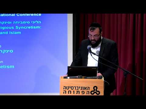 הכנס הבינלאומי השביעי המכון לחקר היחסים בין יהודים, נוצרים, מוסלמים 27-28/12/2017