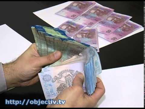В Харькове изымают меченые деньги из Донбасса