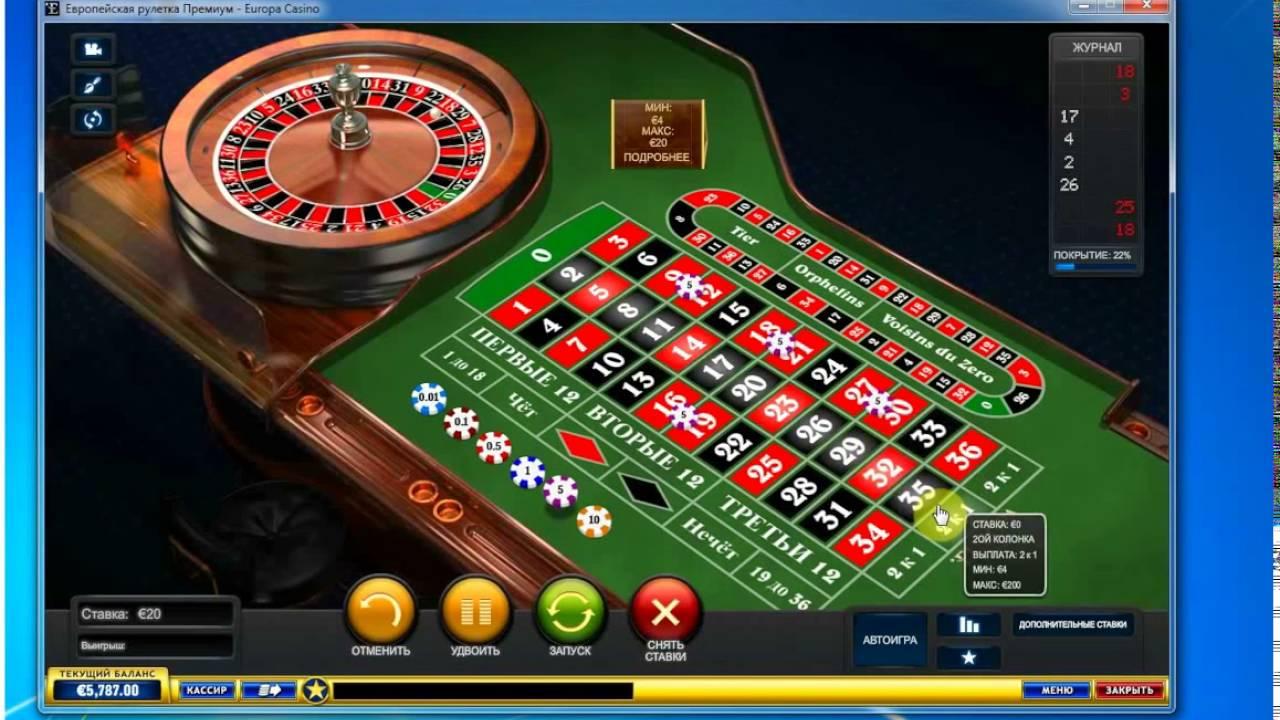 Игра русская рулетка смотреть онлайн сылка чемпион игровые автоматы скачать