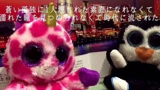 NOA仙道敦子さん吉田栄作さん 今を抱きしめて 私のイチオシデュエットソ...