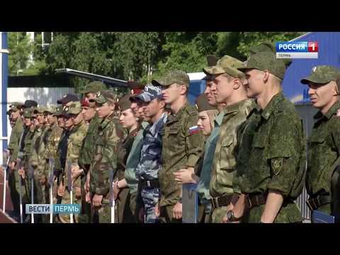 В Перми проводится чемпионат Росгвардии по военно-прикладным видам спорта