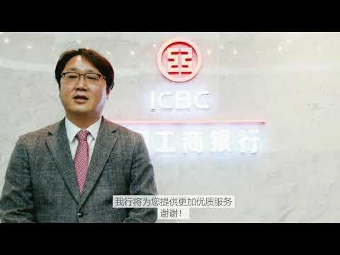 2021년 광주 온라인 중국투자유치설명회 - 2021 중국국제수입박람회 이미지