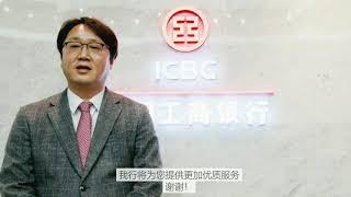 2021중국국제수입박람회 소개(중국공상은행)