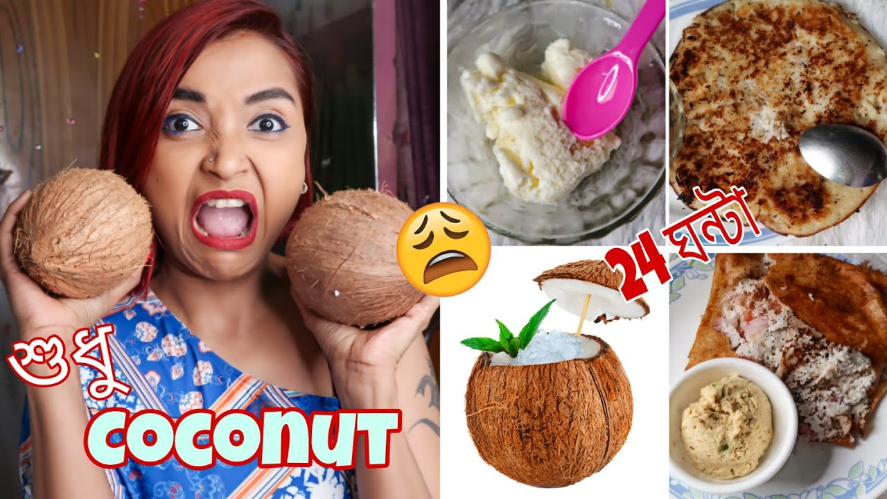 I Ate COCONUT For 24 HOURS - নারকেল দিয়ে ছোলার ডাল & নাড়ু বানালাম - COCONUT FOOD CHALLENGE , India