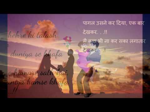 Love Shayari For Couples