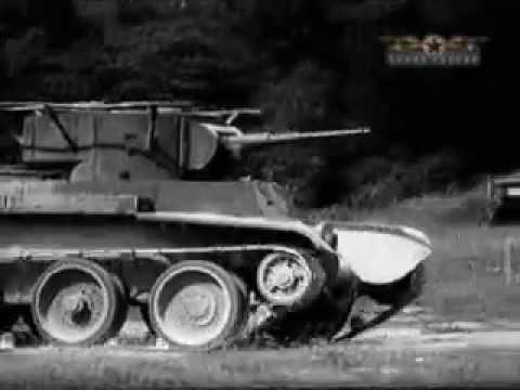 Легкий Советский танк БТ 2
