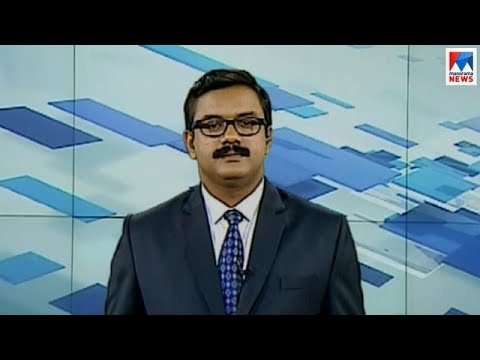 പത്തു മണി വാർത്ത   10 A M News   News Anchor - Priji Joseph   November 17, 2017