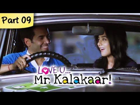 Love U...Mr. Kalakaar! - Part 09/09 - Bollywood Romantic Hindi Movie -  Tusshar Kapoor, Amrita Rao