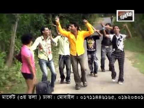 New Bangla Song  E A A Bangali Babu English Mam  E A A Official Music Video  E A A By Bijoy Khan Sumi Youtube