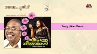 Man Veena | Chaithra Geethangal