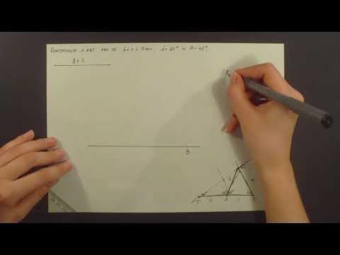 Trougao. Konstrukcija trougla.  Konstruisi trougao ako je  b+c=7cm i ugao kod temena B 45 stepeni.