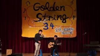 Gambar cover 34th 金弦獎獨唱組(決賽) - 5.半句再見