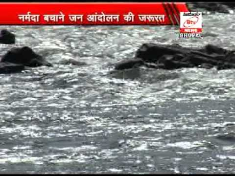 Documentry about narmada river
