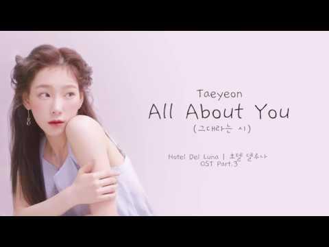 Taeyeon - ALL ABOUT YOU '그대라는 시' (Hotel Del Luna OST) LYRICS