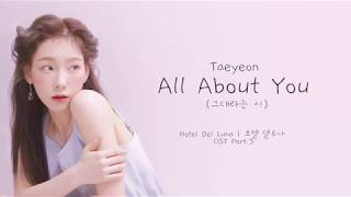 Taeyeon - ALL ABOUT YOU '그대라는 시' (Hotel Del Luna OST) LYRICS