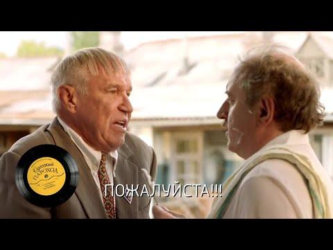 Торг. Одесский пароход