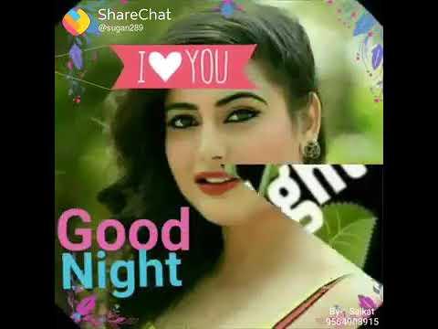 Bye bye miss good night see u again