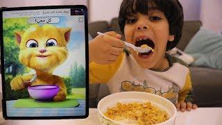 زياد ياكل مع القط المتكلم !! Eating and Playing with ginger