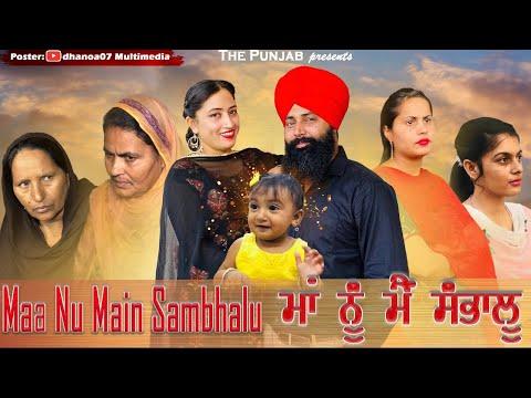 Download Maa nu mai sambhalu