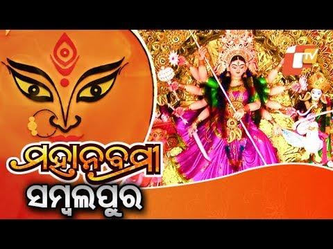 Maha Navami puja of Maa Durga underway in mandap in Sambalpur