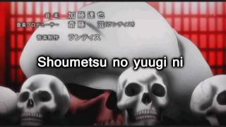 Mirai Nikki OP Full - Kuusou Mesorogiwi Lyrics on Screen