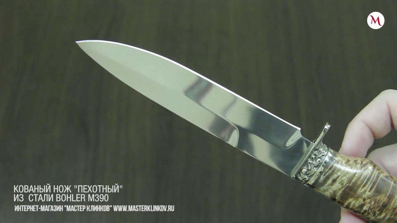 28 май 2013. Ножи из elmax