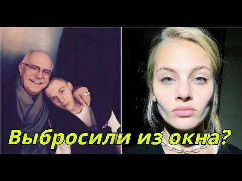 Модель и актриса Ксения Пунтус выпала из окна
