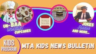 Eid-ul-Adha Special | MTA Kids News Bulletin