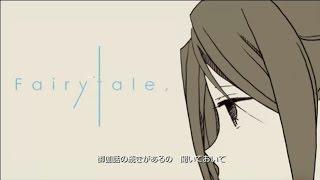 【伊東歌詞太郎】Fairytale,【歌ってみた】/【Ito Kashitaro】Fairytale,【buzzG】