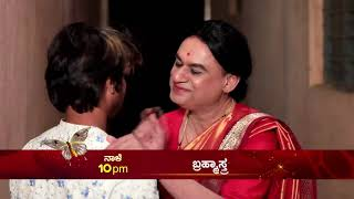 Brahmastra Promo | Today at 10pm | Udaya TV