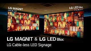 LG Cable-less LED Signage, LG MAGNIT \u0026 LG LED Bloc Installation Video