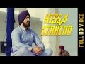 KISSA SIRHIND Full Video JASNEER SINGH Latest Punjabi Songs 2017 AMAR AUDIO