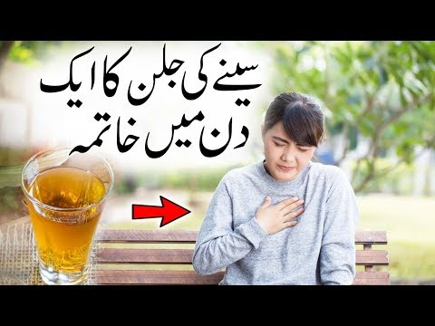 How To Cure Acidity And Acid Reflux Naturally