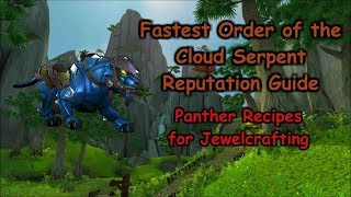 How to obtain Jewelcrafting Panther Recipes - Order of the Cloud Serpent Reputation Guide.