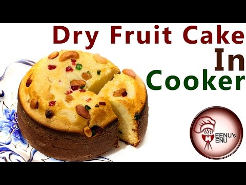 eggless dryfruit cake in cooker (Christmas Special Cake Recipe)