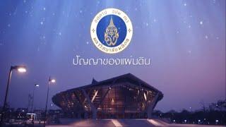 Mahidol University Presentation 2014