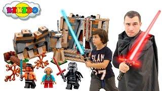Лего Звездные Войны Битва на планете Такодана 75139. Lego Star Wars Battle on Takodana. Кикидо
