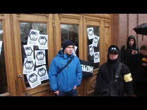 Moy gorod: Мой город Н: Нацкорпус анонсировал митинг в Киеве из-за гибели директора аэропорта Николаев