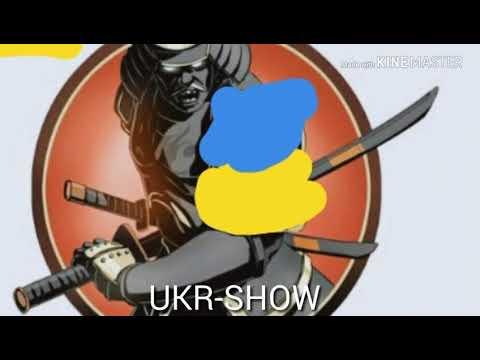 UKR-SHOW заставка (нова)
