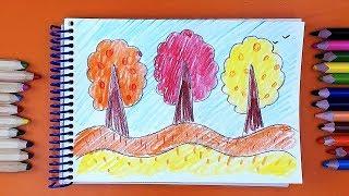Деревья ОСЕНЬЮ рисуем КАРАНДАШАМИ / Урок рисования для детей от 3 лет